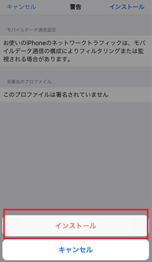 楽天モバイルの組み合わせプラン・スーパーホーダイでのiphone(XR・11・12対応)の設定が分かりにくく繋がらないので解説します。